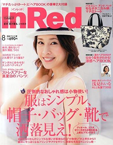 InRed 8月号
