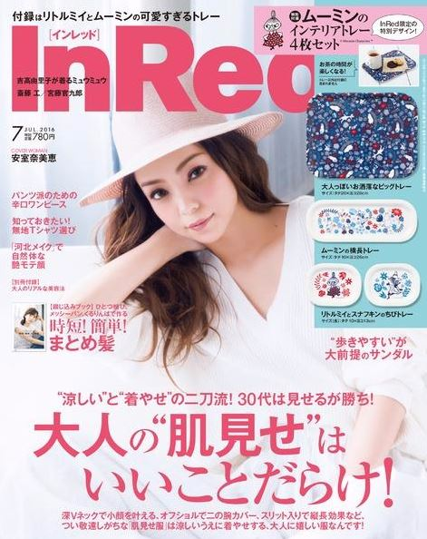 inred7月